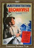 Master Detective Blomkvist 海报