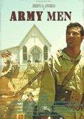 Army Men 海报