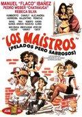 Los maistros 海报
