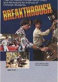 Breakthrough 海报