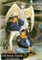 ON YOUR MARK Ghibli实验剧场