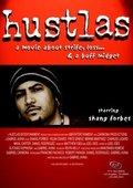 Hustlas 海报