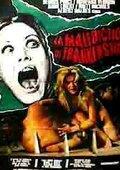 弗兰肯斯坦的诅咒 海报