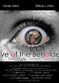 Eye of the Beholder 海报
