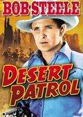 Desert Patrol 海报