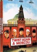 如何在莫斯科管理豪华酒店 海报