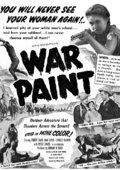 War Paint 海报