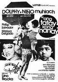Ang tatay kong nanay 海报