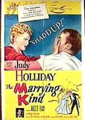 婚姻趣事 海报