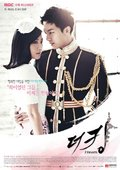 The King 2hearts