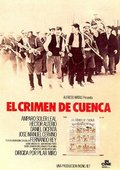 The Cuenca Crime 海报