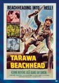 Tarawa Beachhead 海报