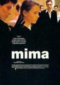 Mima 海报