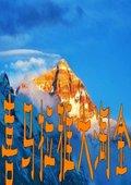 喜马拉雅大淘金 海报