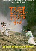 A Duel to the Death 海报