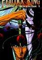 Shin Kujaku ô 1: Tenma fukkatsu