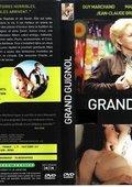 Grand Guignol 海报