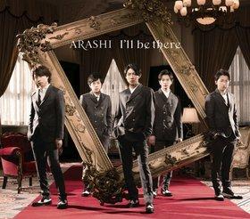 嵐(ARASHI) -《I'll be there》单曲[MP3]