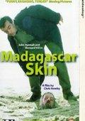 Madagascar Skin 海报