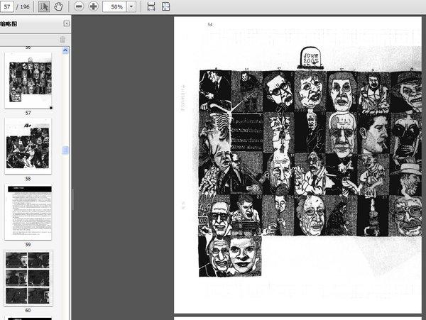 《手绘的创意日志》扫描版[pdf]