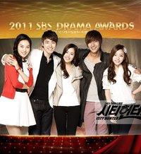 2011 SBS演技大赏