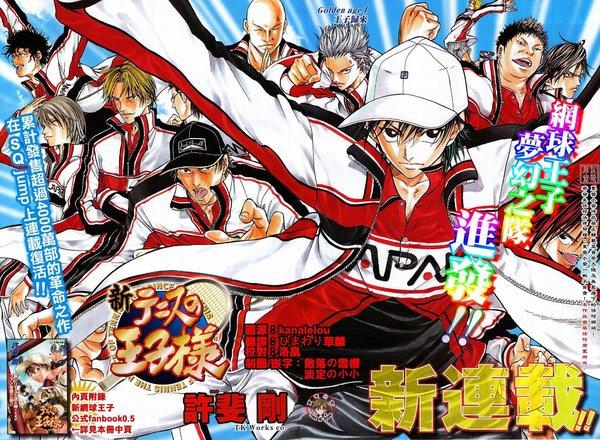 新网球王子OVA(PrinceOfTennis)-动漫图片漫画特遣组雪影图片