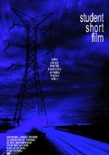 Student Short Film 海报
