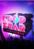 K-pop Star 第一季 海报
