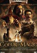碟形世界:魔法的色彩 海报