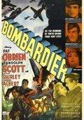 Bombardier 海报