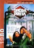 Opera Prima 海报