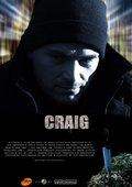 Craig 海报