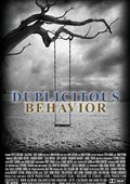 Duplicitous Behavior 海报
