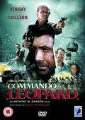 Kommando Leopard 海报