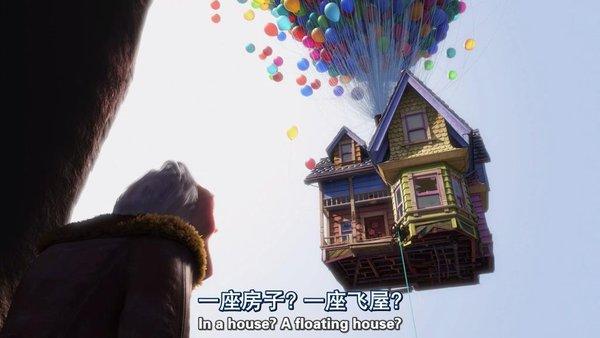 飞屋环游记(up) - 电影图片 | 电影剧照 | 高清海报