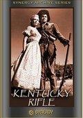 Kentucky Rifle 海报