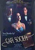 Cafe Society 海报