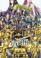 圣斗士星矢:冥王十二宫篇