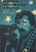 马克哈马巴夫的电影人生 海报