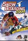 滑雪锦标赛2004