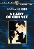 A Lady of Chance 海报