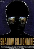 Shadow Billionaire 海报