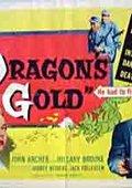 Dragon's Gold 海报