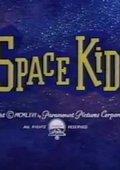 Space Kid 海报