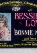 Bonnie May 海报