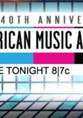 第40届全美音乐奖颁奖典礼
