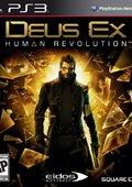 殺出重圍3:人類革命
