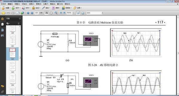 《multisim电子电路仿真教程》高清文字版[pdf]