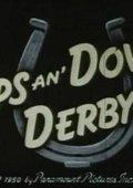 Ups an' Downs Derby 海报