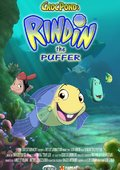 Rindin the Puffer 海报